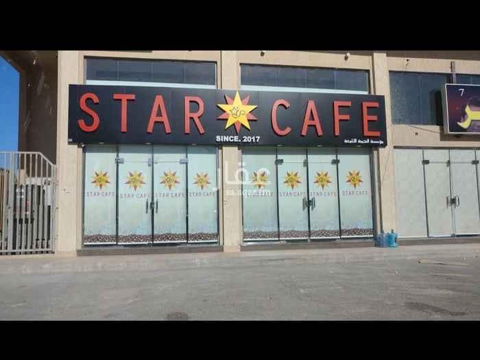 محل للبيع في شارع الضحال بن سفيان العامري ، حي طيبة ، الدمام ، الدمام