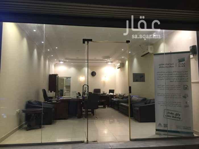 محل للبيع في شارع الامير سعود بن عبدالله بن جلوي ، الرياض