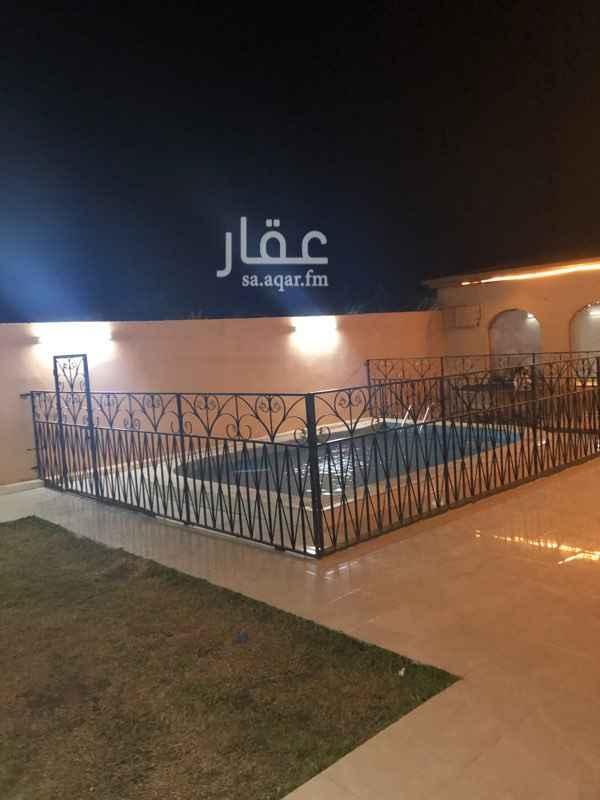استراحة للإيجار في مكة المكرمة