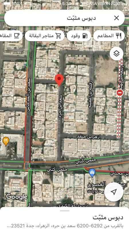 أرض للبيع في شارع اصمع بن مطهر ، حي الزهراء ، جدة ، جدة