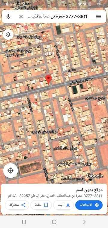 بيت للبيع في شارع حمزة بن عبدالمطلب ، حي التلال ، حفر الباطن ، حفر الباطن