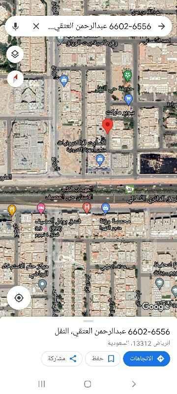 أرض للبيع في شارع عبدالرحمن العتقي ، حي النفل ، الرياض ، الرياض