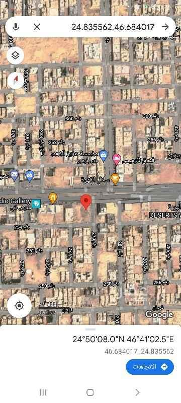 أرض للبيع في شارع رقم 254 ، حي النرجس ، الرياض ، الرياض