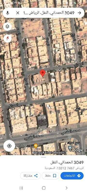 أرض للبيع في شارع الحوير ، حي النفل ، الرياض ، الرياض