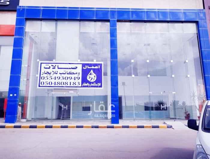 محل للإيجار في الطريق الدائري الشرقي الفرعي ، حي الروابي ، الرياض ، الرياض