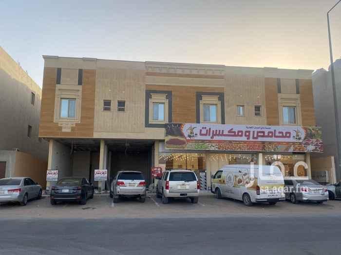 عمارة للبيع في شارع البسالة ، حي المعيزيلة ، الرياض ، الرياض
