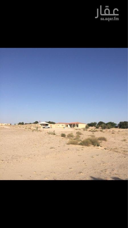مزرعة للبيع في مليجة ، النعيرية