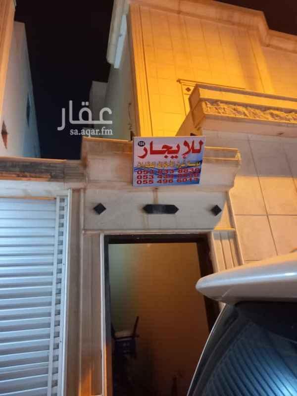 دور للإيجار في حي ، طريق الشيخ خليفة بن حمد ال ثاني ، حي الجنادرية ، الرياض ، الرياض