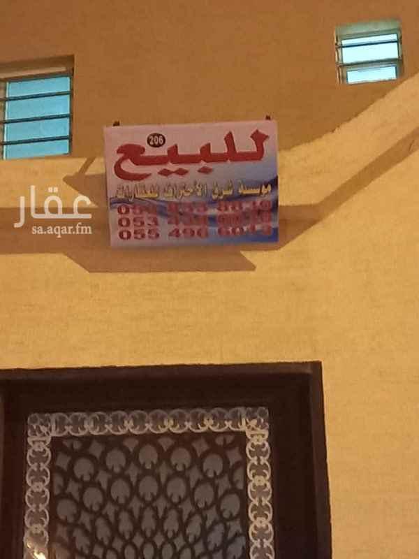 فيلا للبيع في طريق الشيخ خليفة بن حمد ال ثاني ، حي الجنادرية ، الرياض ، الرياض