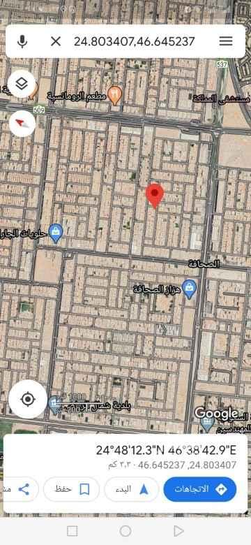 أرض للبيع في شارع بارق ، حي الصحافة ، الرياض ، الرياض