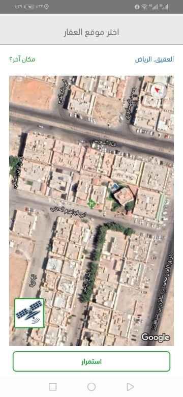 أرض للبيع في شارع ابي ابراهيم الحربي ، حي العقيق ، الرياض ، الرياض