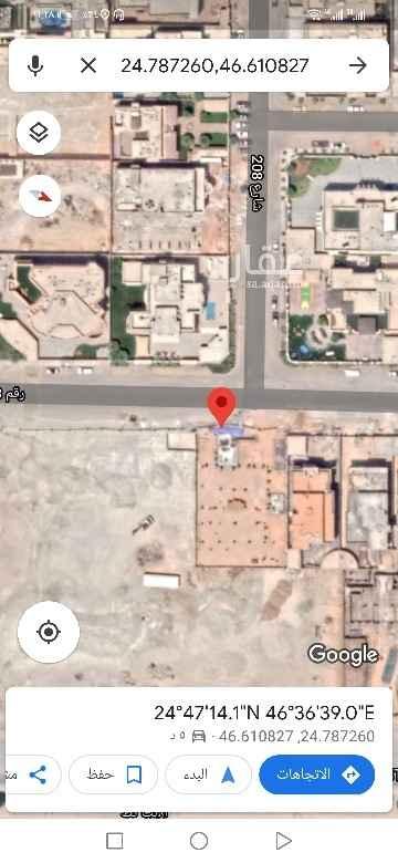 أرض للبيع في شارع رقم 220 ، حي الملقا ، الرياض ، الرياض