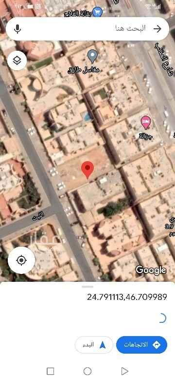 أرض للبيع في شارع حلبان ، حي ظهرة لبن ، الرياض ، الرياض