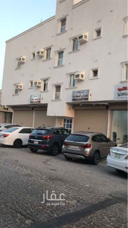 شقة للإيجار في شارع نجران ، حي الثقبة ، الخبر ، الخبر