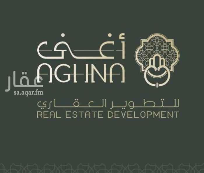 أرض للبيع في شارع وادي سمائل ، حي النخيل ، الرياض ، الرياض