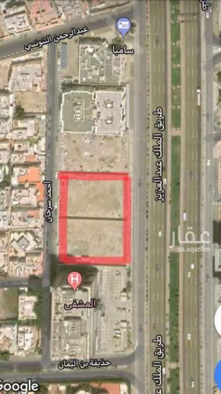 أرض للبيع في طريق الملك عبدالعزيز فرعي ، حي الشاطئ ، جدة ، جدة