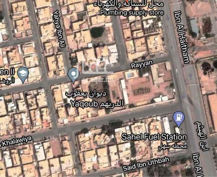 أرض للبيع في شارع زكريا بن عيسى ، حي النهضة ، الرياض ، الرياض
