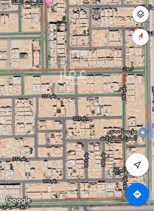 فيلا للبيع في شارع رقم 267 ، الرياض ، الرياض