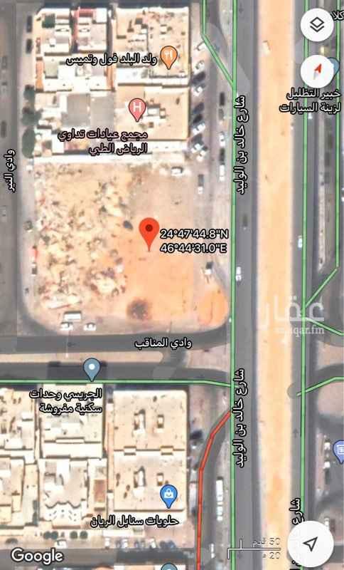 أرض للبيع في شارع خالد بن الوليد ، حي غرناطة ، الرياض ، الرياض