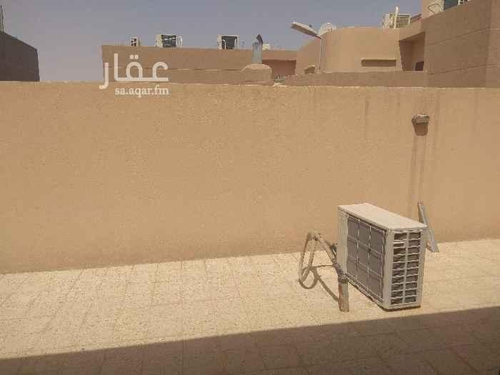 شقة للإيجار في شارع الفارعة ، حي الربيع ، الرياض ، الرياض