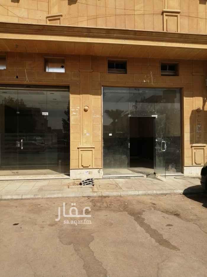 محل للإيجار في شارع الخليل بن أحمد ، حي بدر ، الرياض ، الرياض