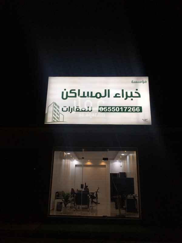 محل للبيع في شارع الامير سعود بن عبدالله بن جلوي ، الرياض ، الرياض