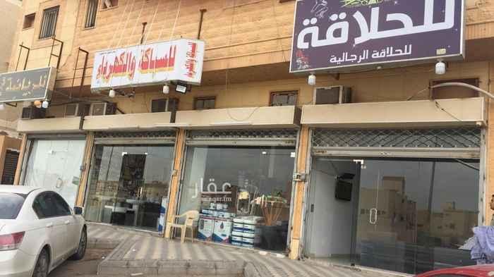 محل للإيجار في شارع عبدالرحمن الداخل ، حي طويق ، الرياض ، الرياض