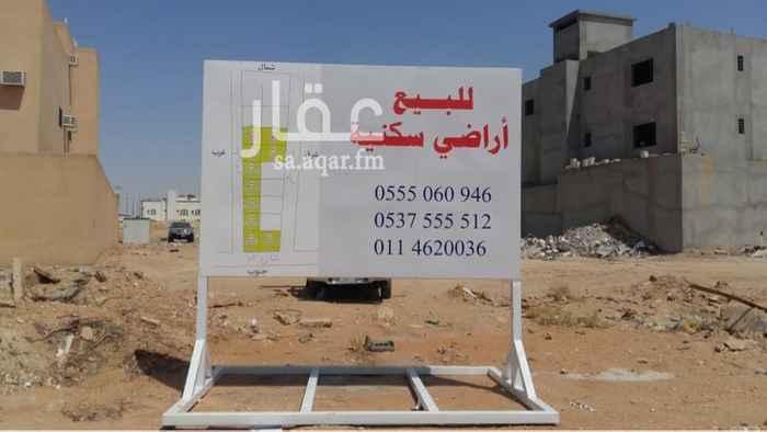 أرض للبيع في شارع ابي الرضا الطبال ، حي الخالدية ، الرياض ، الرياض