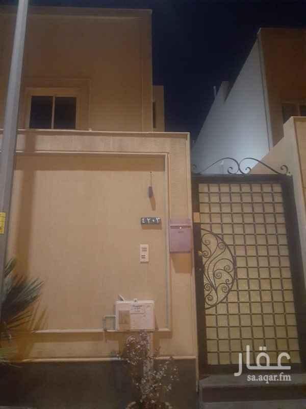 شقة للإيجار في شارع الوثبة ، حي الصحافة ، الرياض