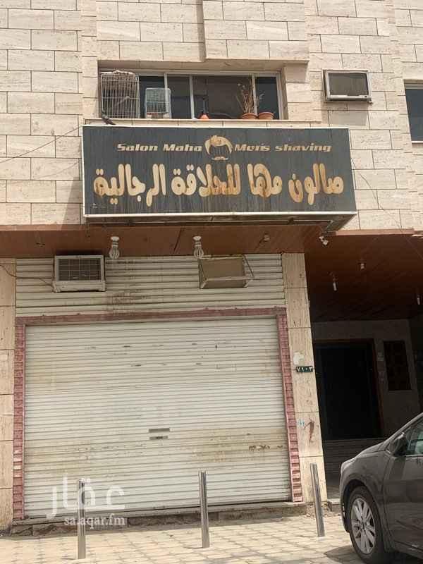 محل للبيع في شارع عمر بن الحارث ، حي العريض ، المدينة المنورة ، المدينة المنورة