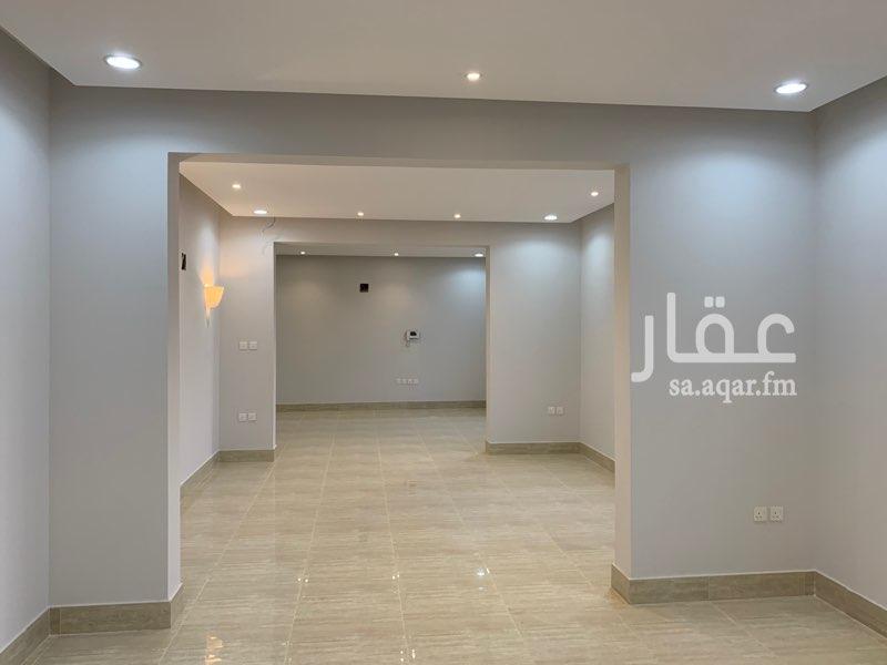شقة للبيع في حي ، شارع الشيخ عبدالله بن جبرين ، حي القيروان ، الرياض