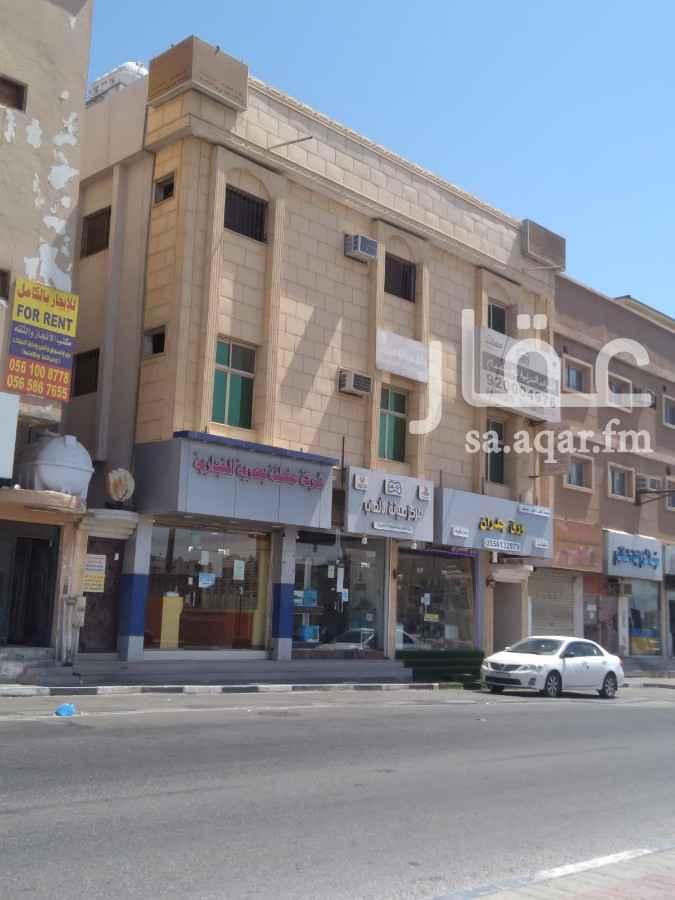 عمارة للبيع في شارع الرياض ، حي الخبر الجنوبية ، الخبر ، الخبر