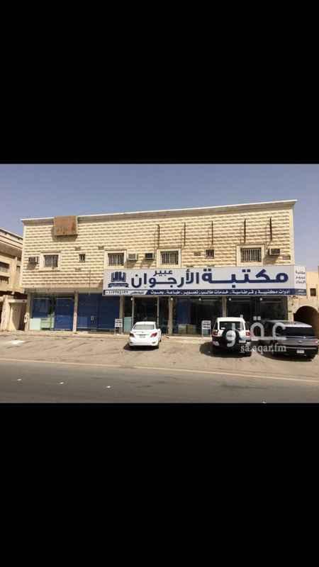 عمارة للبيع في شارع ابي سعيد الخدري, الملك فيصل, الرياض