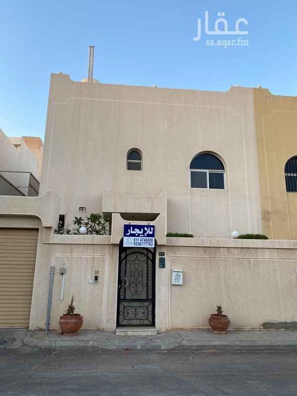 فيلا للإيجار في شارع ابن حمزة الدمشقي ، حي الربوة ، الرياض ، الرياض