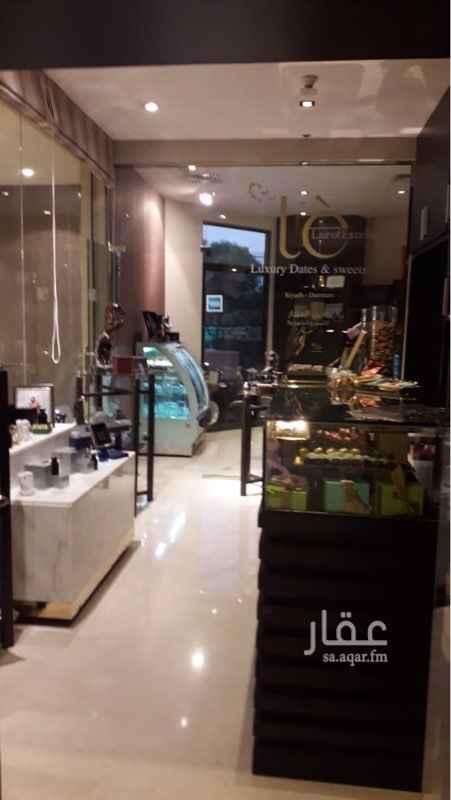 محل للإيجار في شارع عبدالله السهمي ، حي الهدا ، الرياض