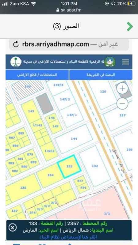أرض للإيجار في طريق ابي بكر الصديق ، الرياض