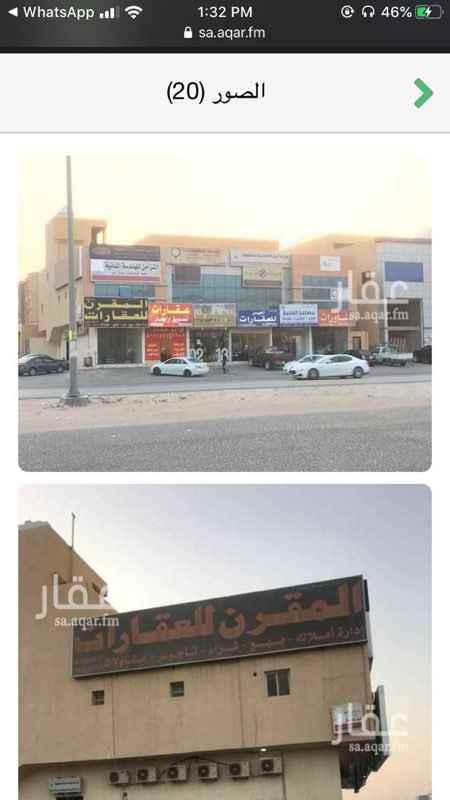 مكتب تجاري للإيجار في طريق الأمير محمد بن سعد بن عبدالعزيز ، الرياض