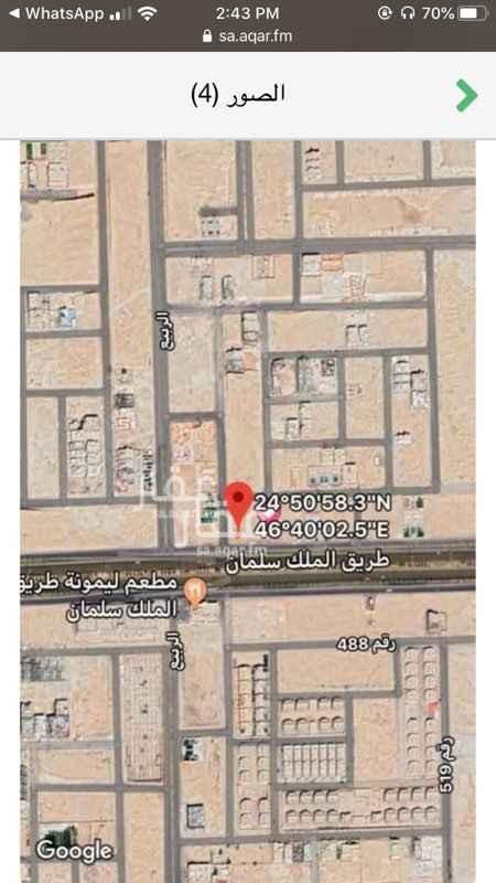 أرض للإيجار في طريق الملك سلمان ، حي مطار الملك خالد الدولي ، الرياض