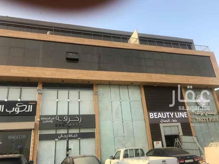 مكتب تجاري للإيجار في طريق الأمير محمد بن سلمان بن عبدالعزيز ، حي العقيق ، الرياض