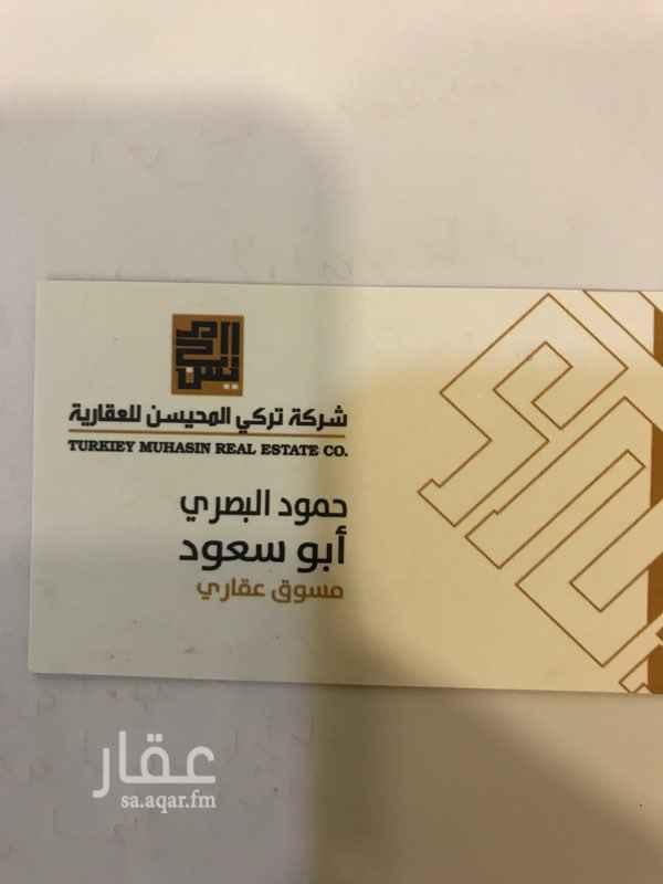 عمارة للبيع في طريق الأمير محمد بن سعد بن عبدالعزيز ، الرياض ، الرياض