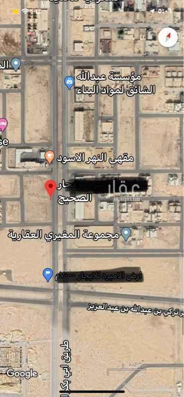 أرض للبيع في طريق ابي بكر الصديق ، حي النرجس ، الرياض ، الرياض