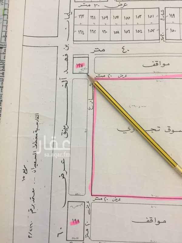 أرض للبيع في شارع وادي الدواسر, القادسية, الرياض