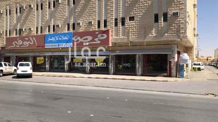 محل للإيجار في طريق الملك فهد ، حي الريان ، الخرج ، الخرج