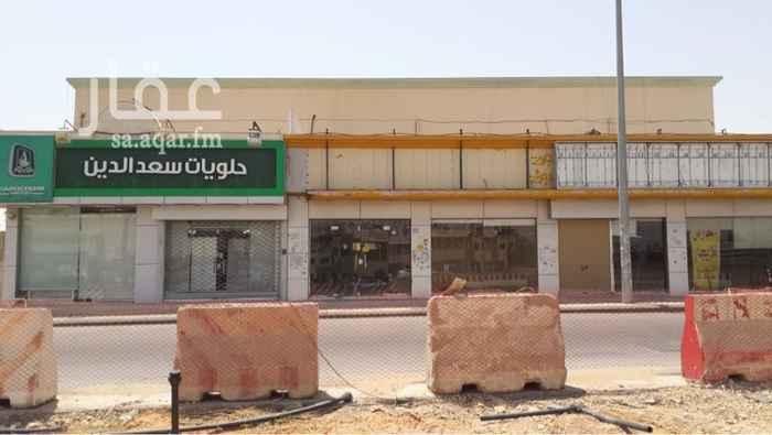 عمارة للبيع في طريق ديراب الفرعي ، حي الشفا ، الرياض