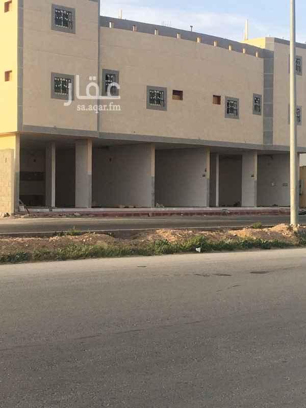 عمارة للبيع في شارع الإمام أحمد بن حنبل ، حي الزاهر ، الخرج