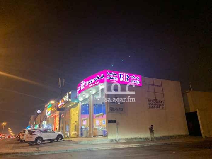 مستودع للإيجار في شارع الجيشي ، حي النفل ، الرياض ، الرياض