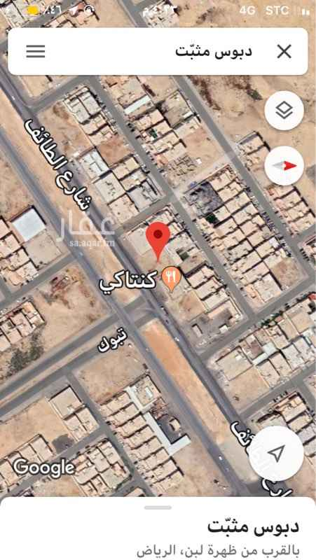 أرض للإيجار في شارع الطائف ، الرياض