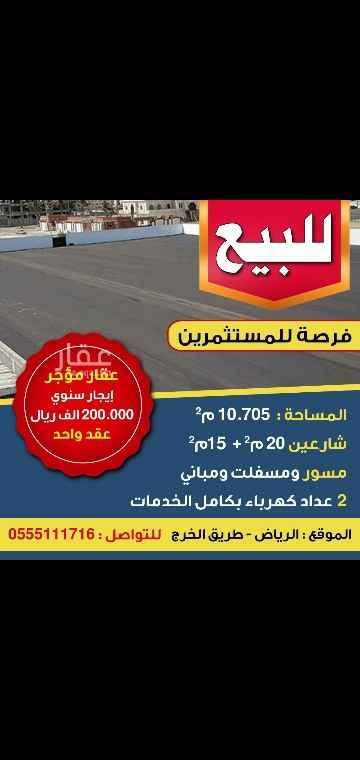 أرض للبيع في شارع اسطنبول ، حي المشاعل ، الرياض ، الرياض