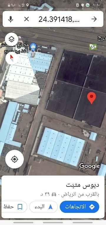 أرض للإيجار في طريق الخرج ، الرياض ، الرياض