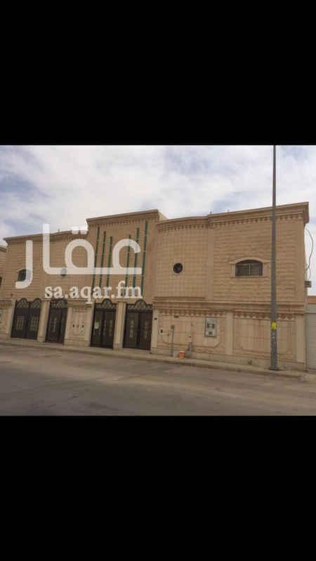 عمارة للبيع في شارع العشيرة ، حي السلام ، الرياض